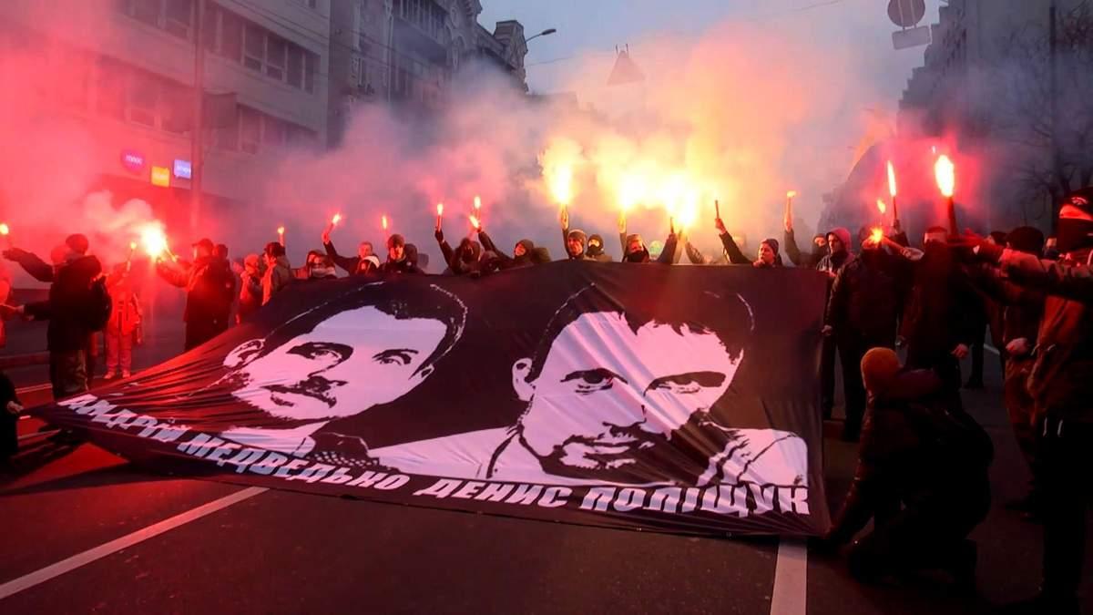 Освободить политзаключенных требовали в Киеве