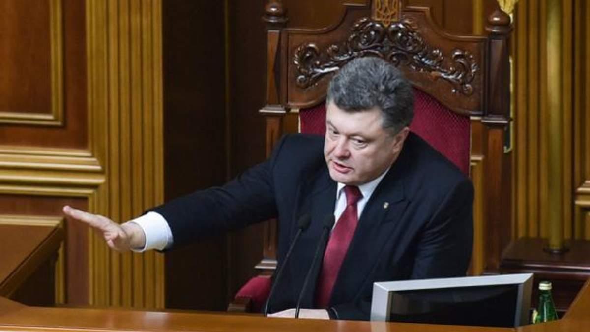 Депутати ще раз проголосували за ветований Порошенком закон