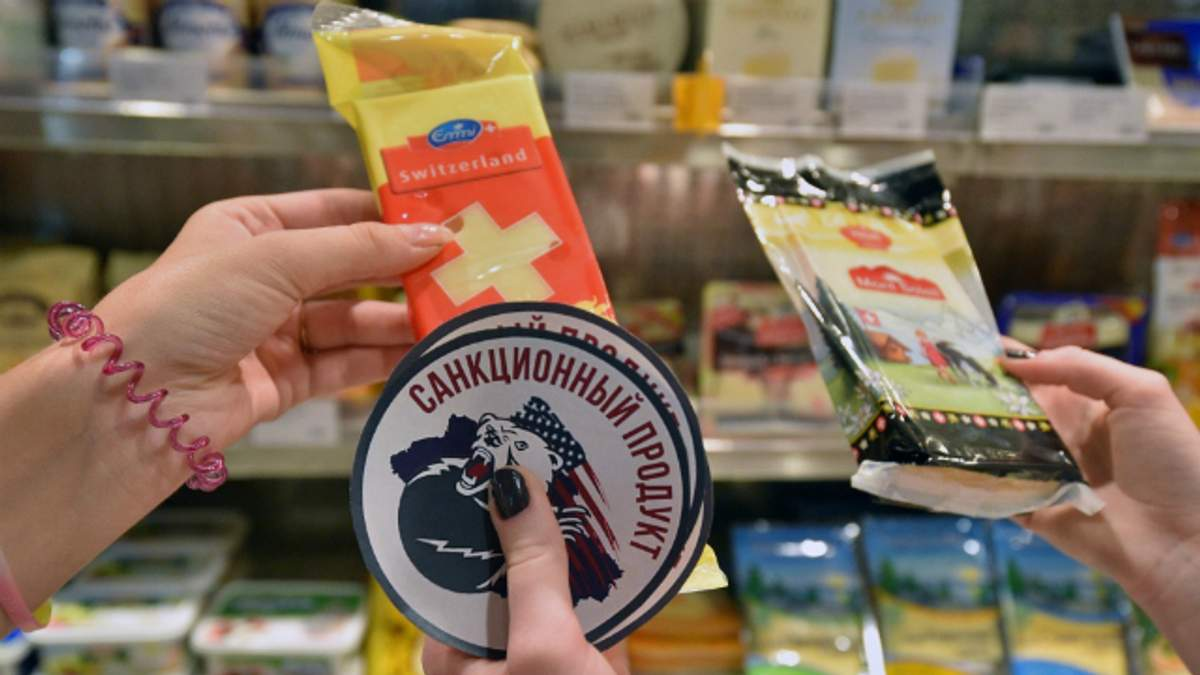 Скільки Україна втратить від російського ембарго