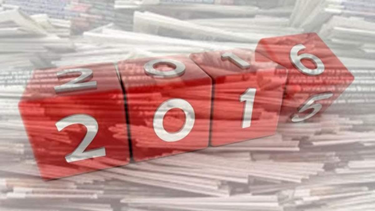 Що очікує Україну у 2016: огляд іноземної преси