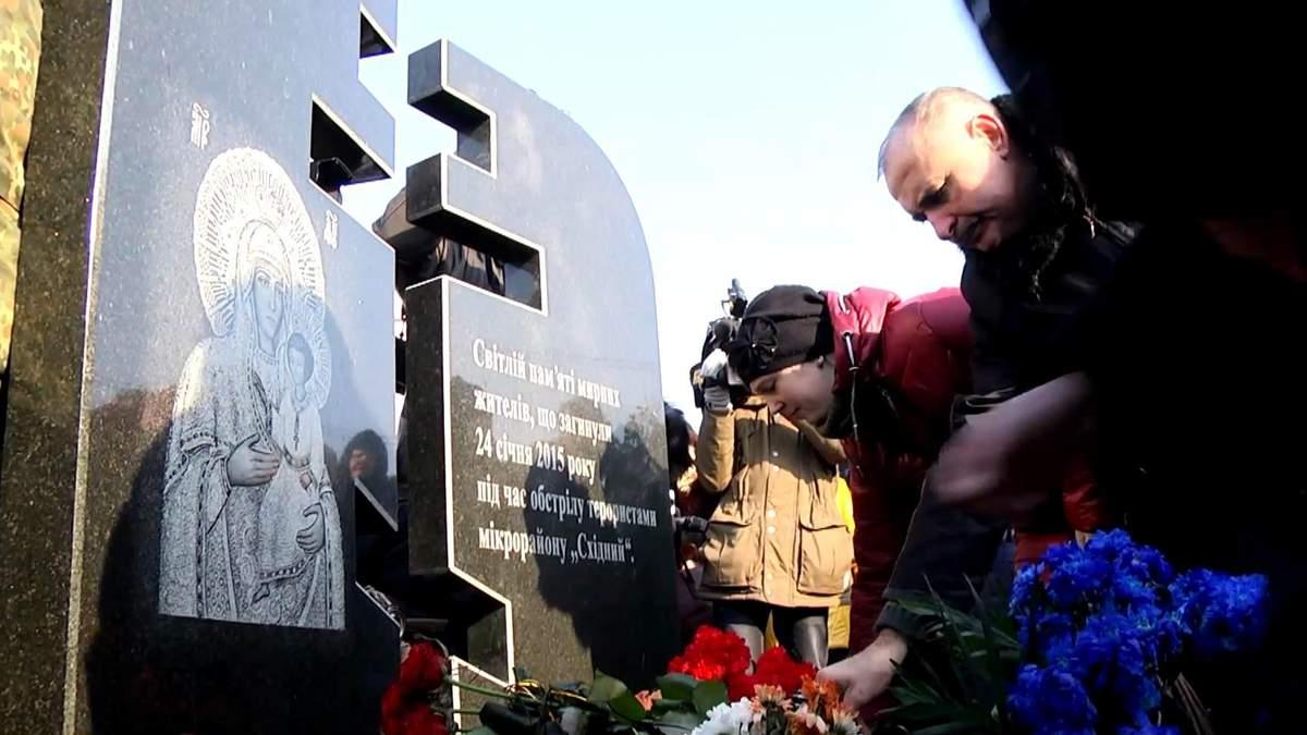 Рік маріупольської трагедії: спогади очевидців
