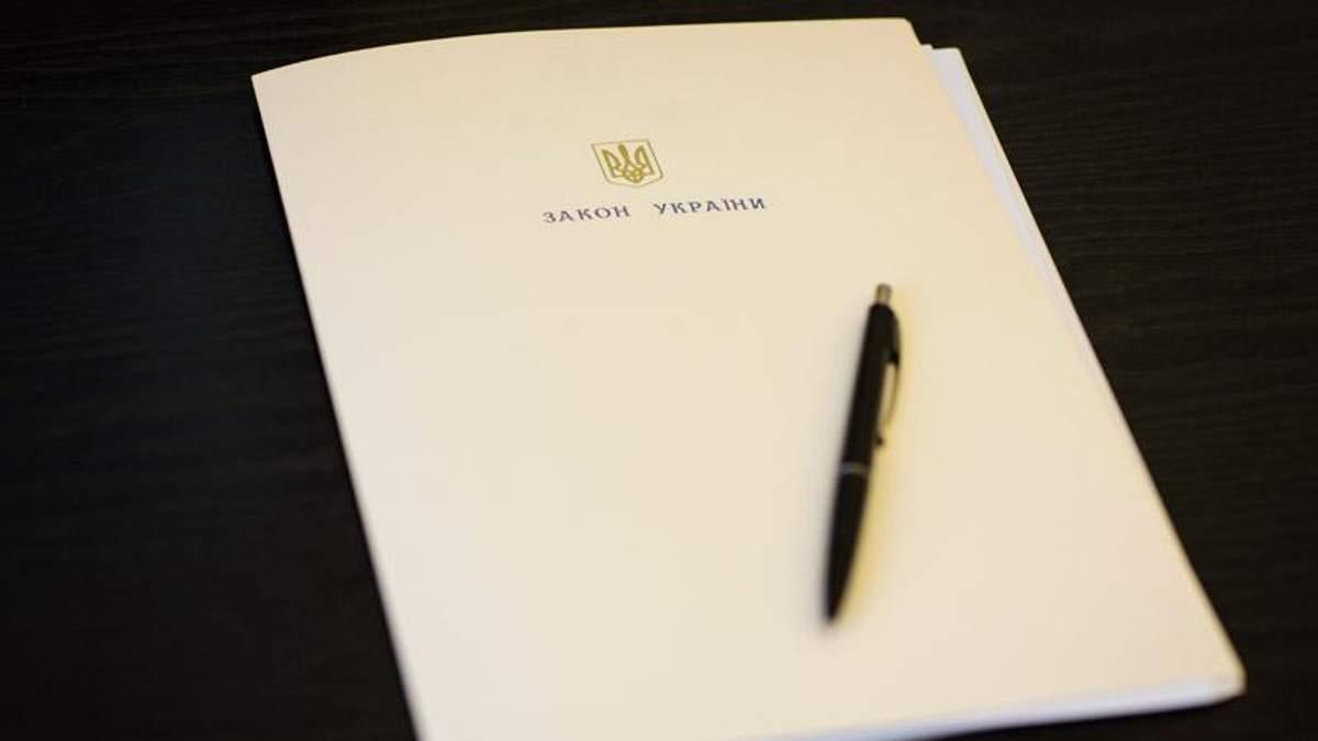 Порошенко підписав закон про вибори у Кривому Розі