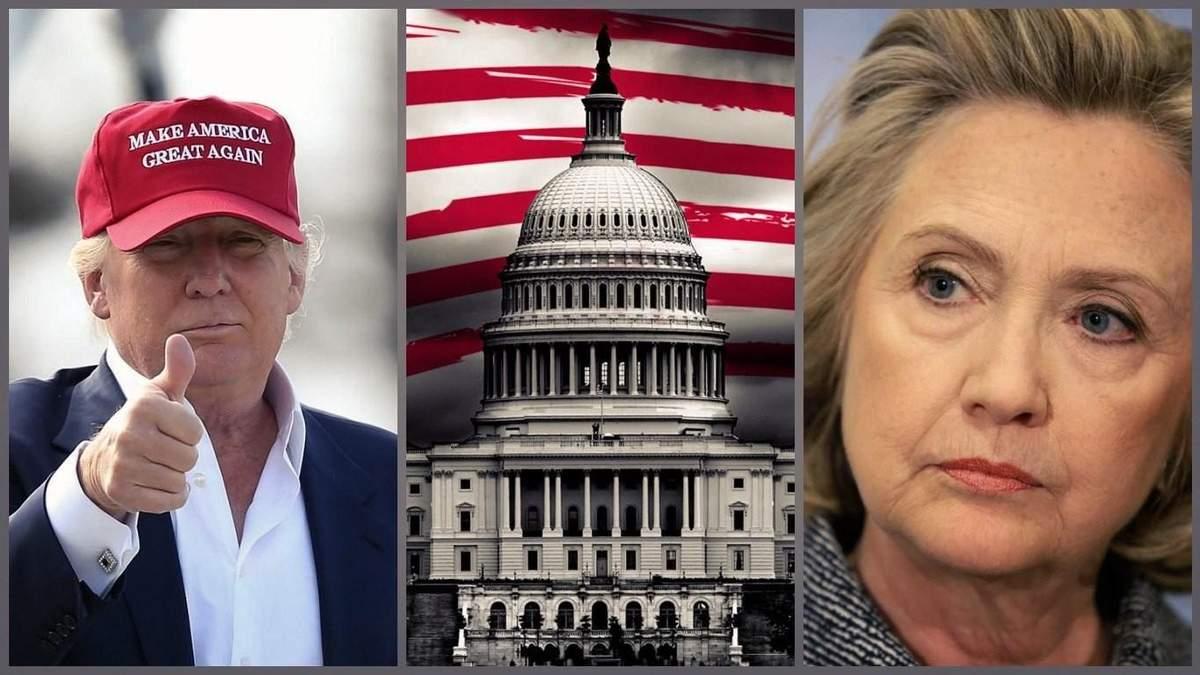 Дивимося книгу, бачимо... Рейтинг кандидатів у президенти США