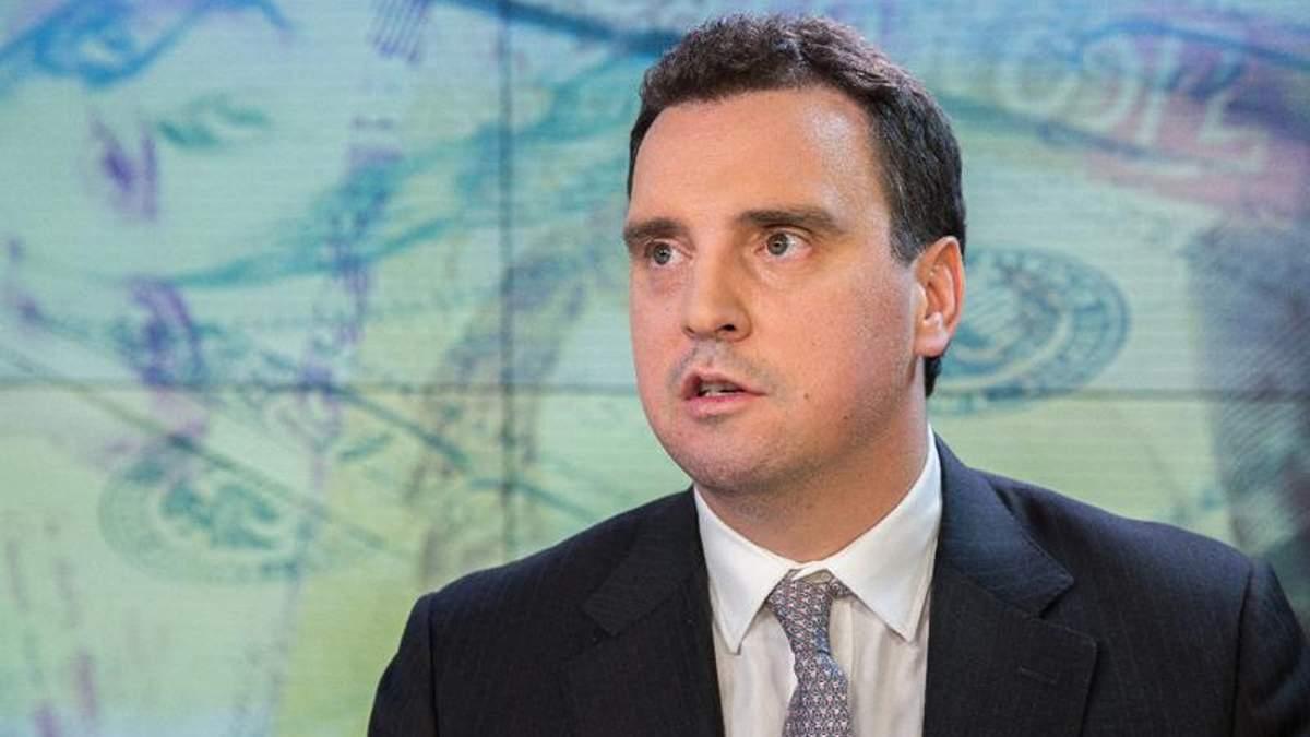 Министр экономики подал в отставку: появились подробности