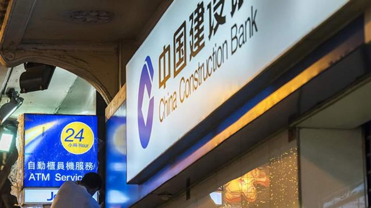 """""""Нож в спину"""": китайские банки фактически присоединились к антироссийским санкциям"""