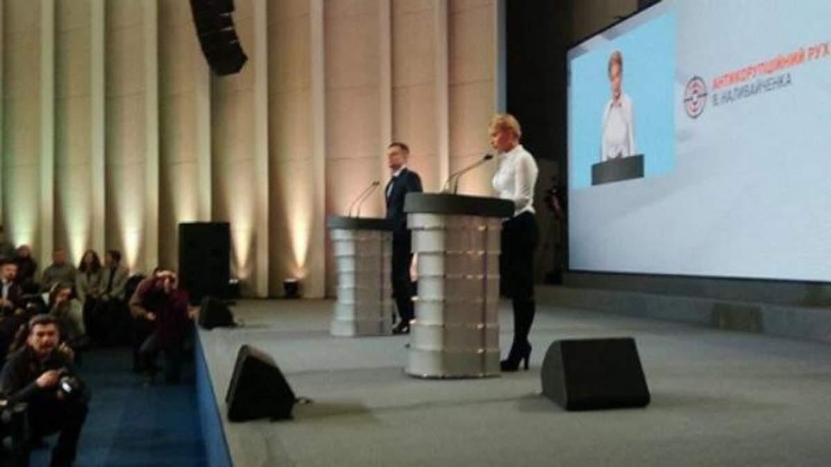 Наливайченко об'єднався з Тимошенко