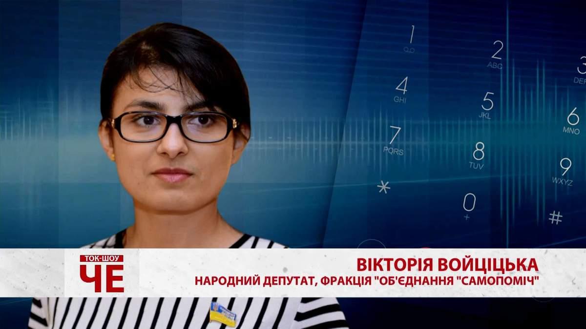 Депутат рассказала, кто будет подписывать петицию за отставку Яценюка