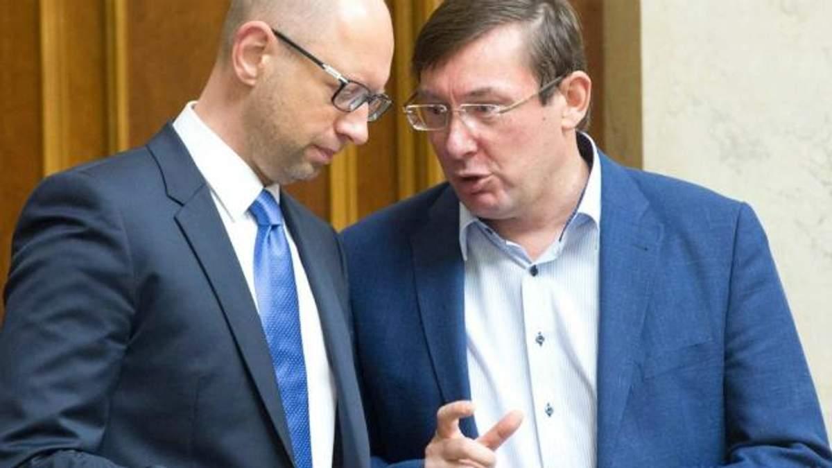 Луценко с Яценюком едва не подрались на Банковой, — СМИ