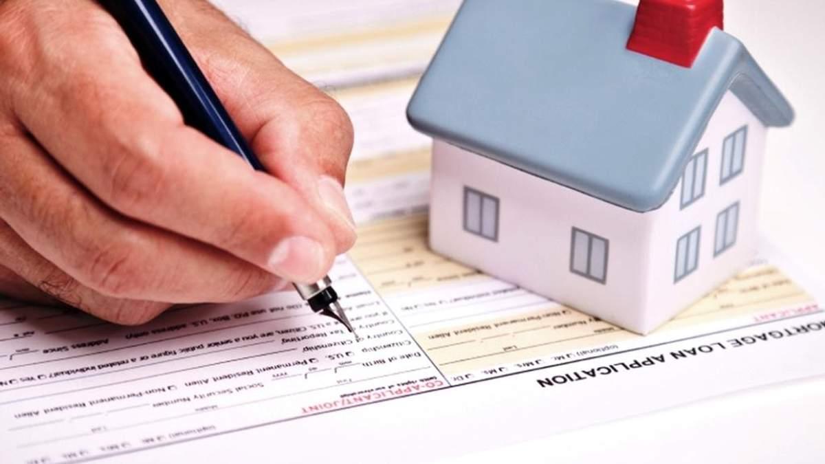 Какой кредит взять для покупки квартиры оформление кредита наличными онлайн в украине