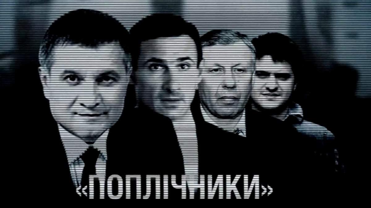 Почему Аваков игнорирует доказательства о причастности к коррупции в МВД