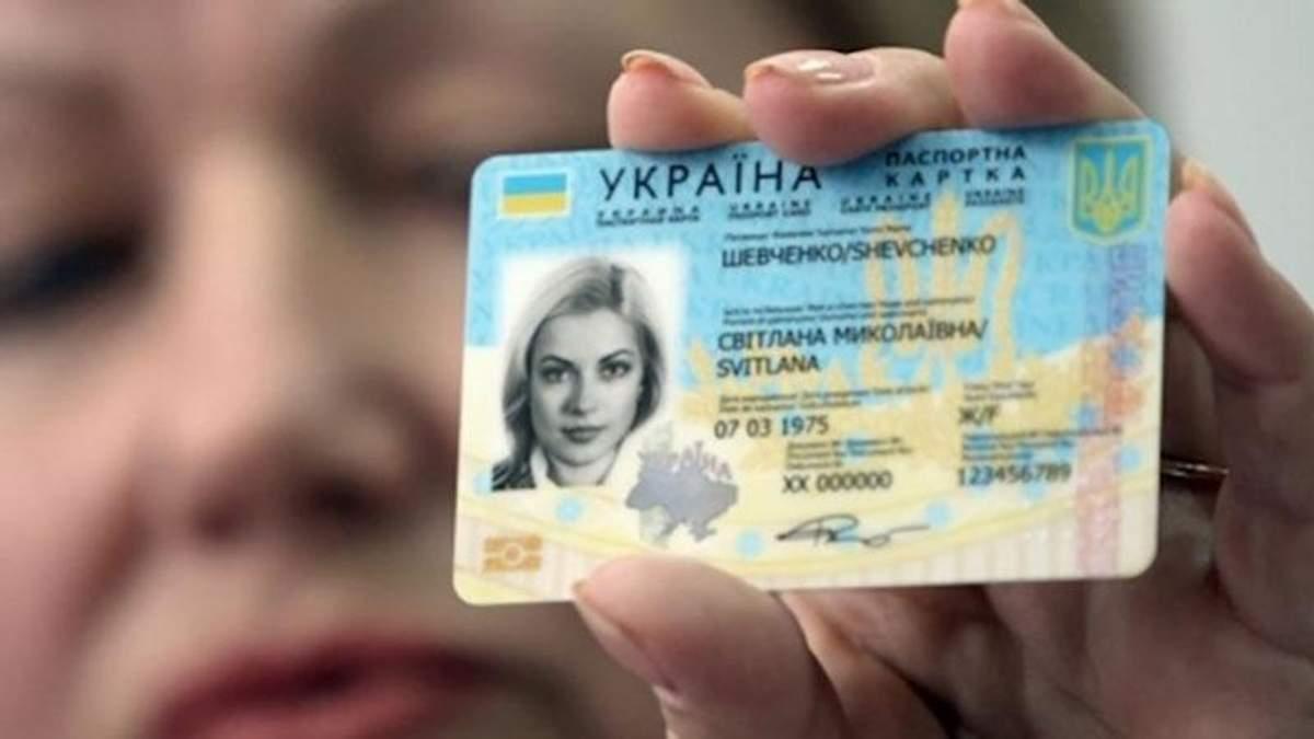 Беларусь не будет пропускать украинцев с ID-паспортами