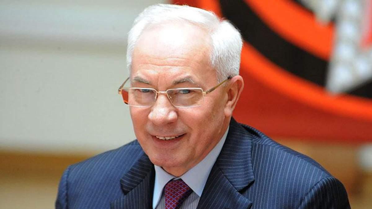 Апеляційний суд повернув Азарову пенсію