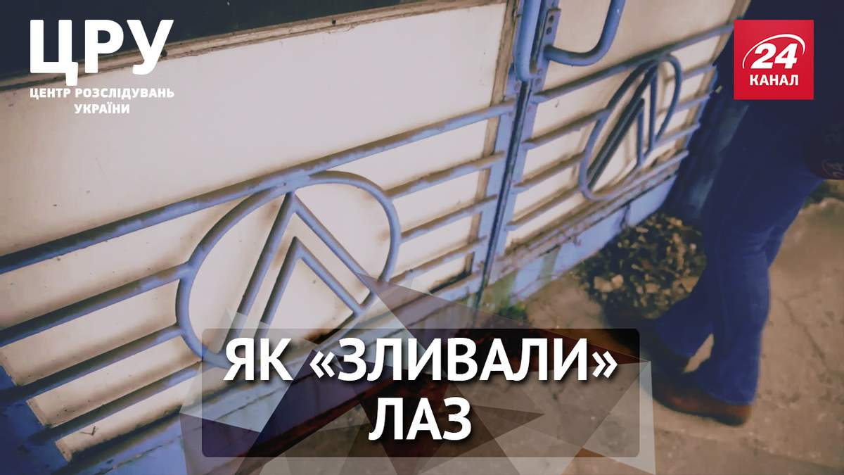"""Як """"зливали"""" український завод, що бив усі рекорди"""