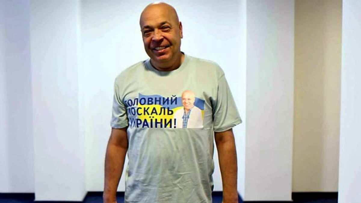 Москаль попереджає про провокації від проросійських євродепутатів