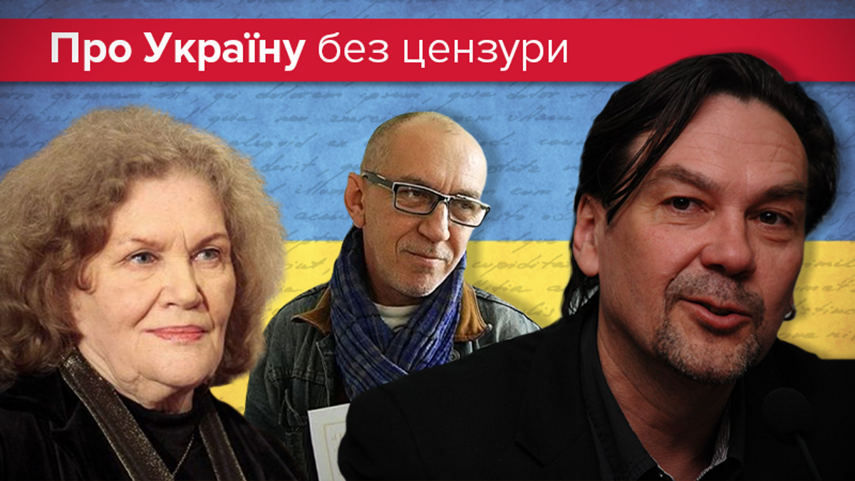 10 віршів про Україну без цензури