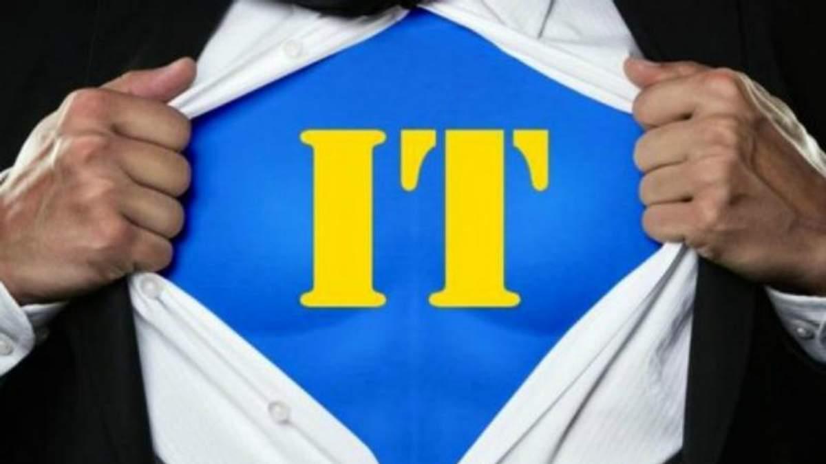 Рейтинг IT-фахівців Європи очолила Україна