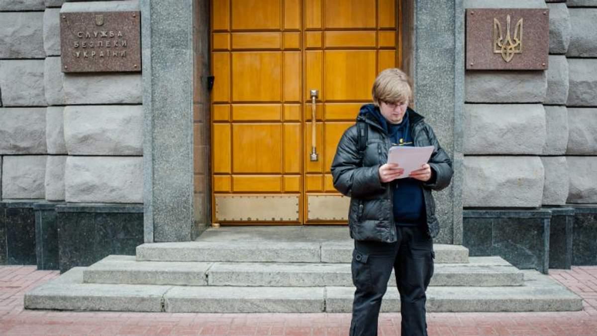 Их надо знать поименно: СБУ обнародовала длинный список предателей из Крыма