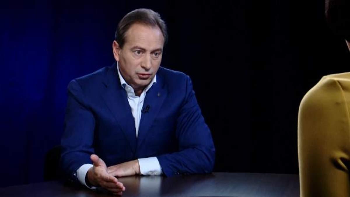 """Я не обещал строить """"Рошен"""" и закрывать школы, — Томенко резко прокомментировал съезд БПП"""