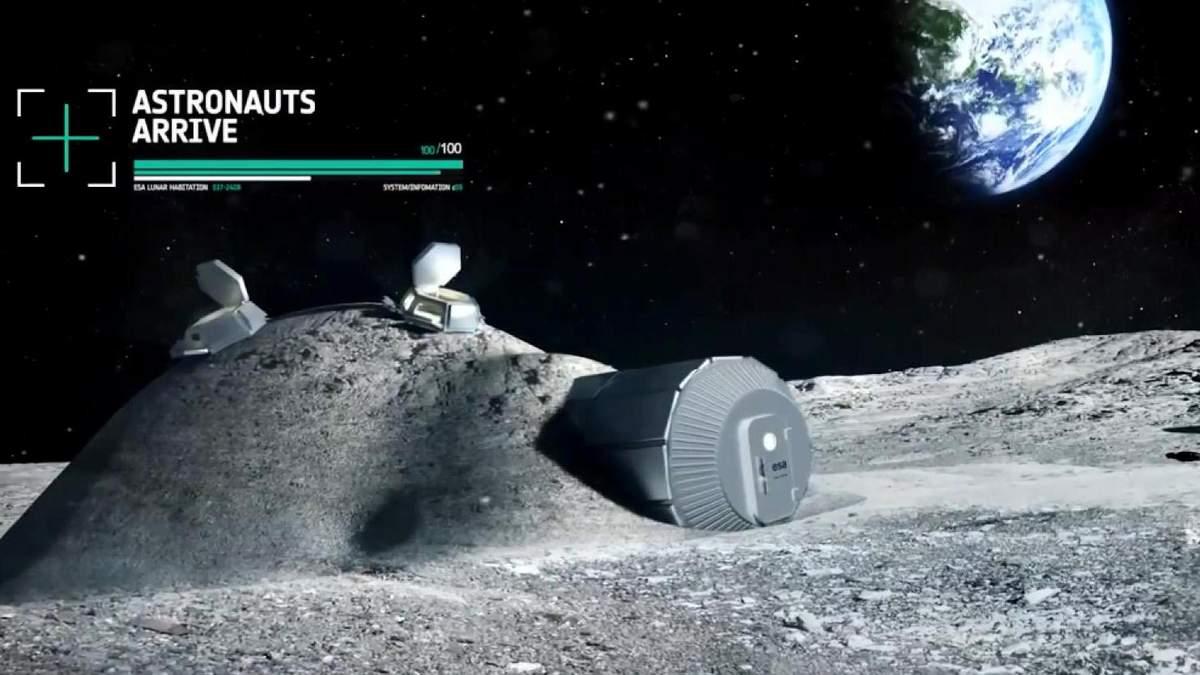 """""""Село"""" на Місяці може стати першою космічною базою землян"""