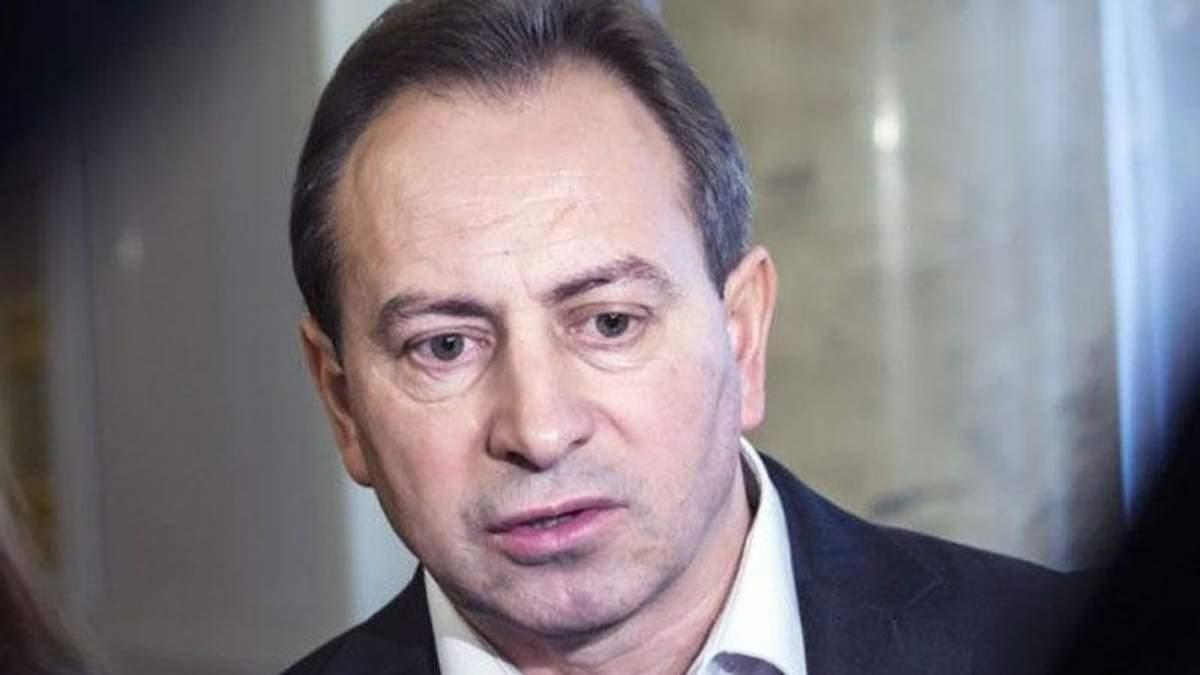 Фірсов і Томенко офіційно втратили мандат