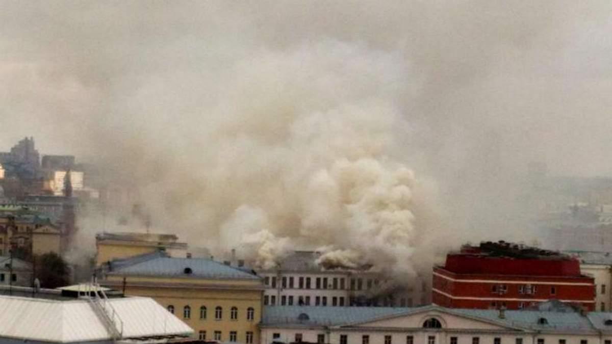 Пожежав Москві