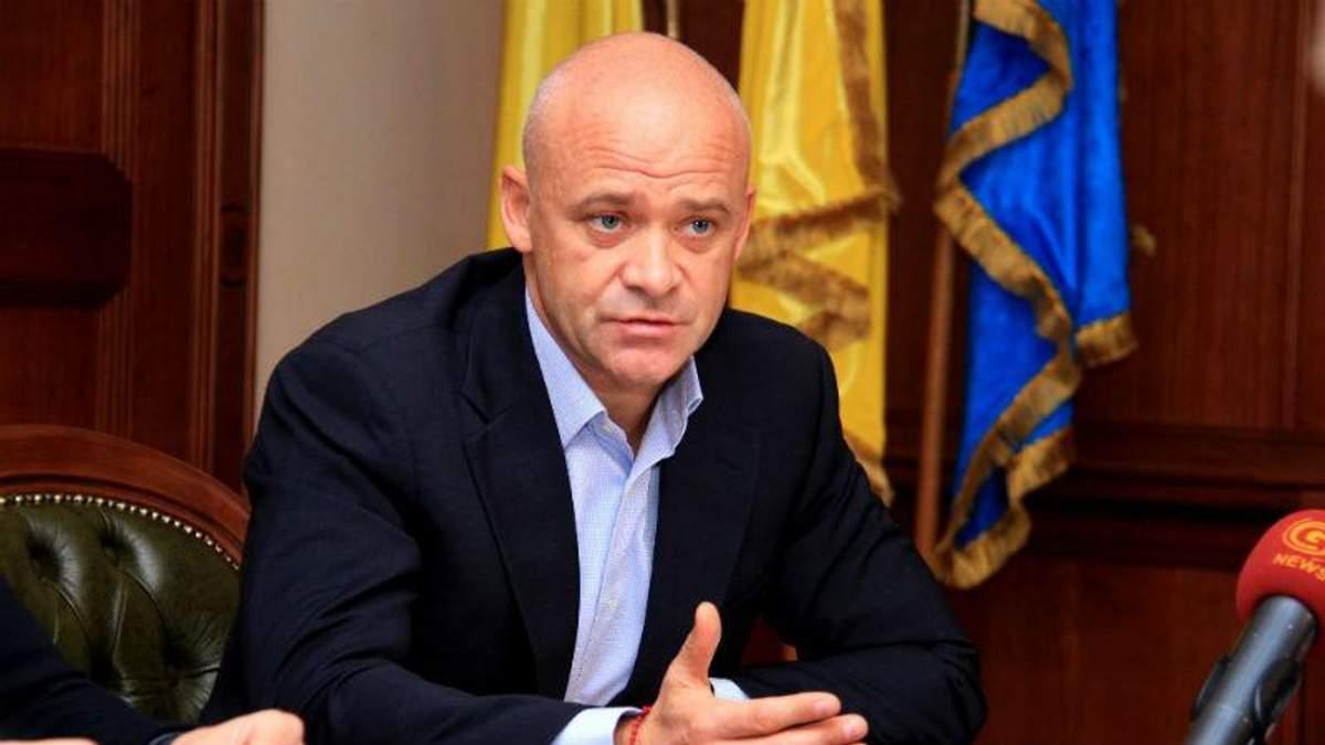 Мэр Одессы Труханов засветил российский паспорт при оформлении оффшорной компании