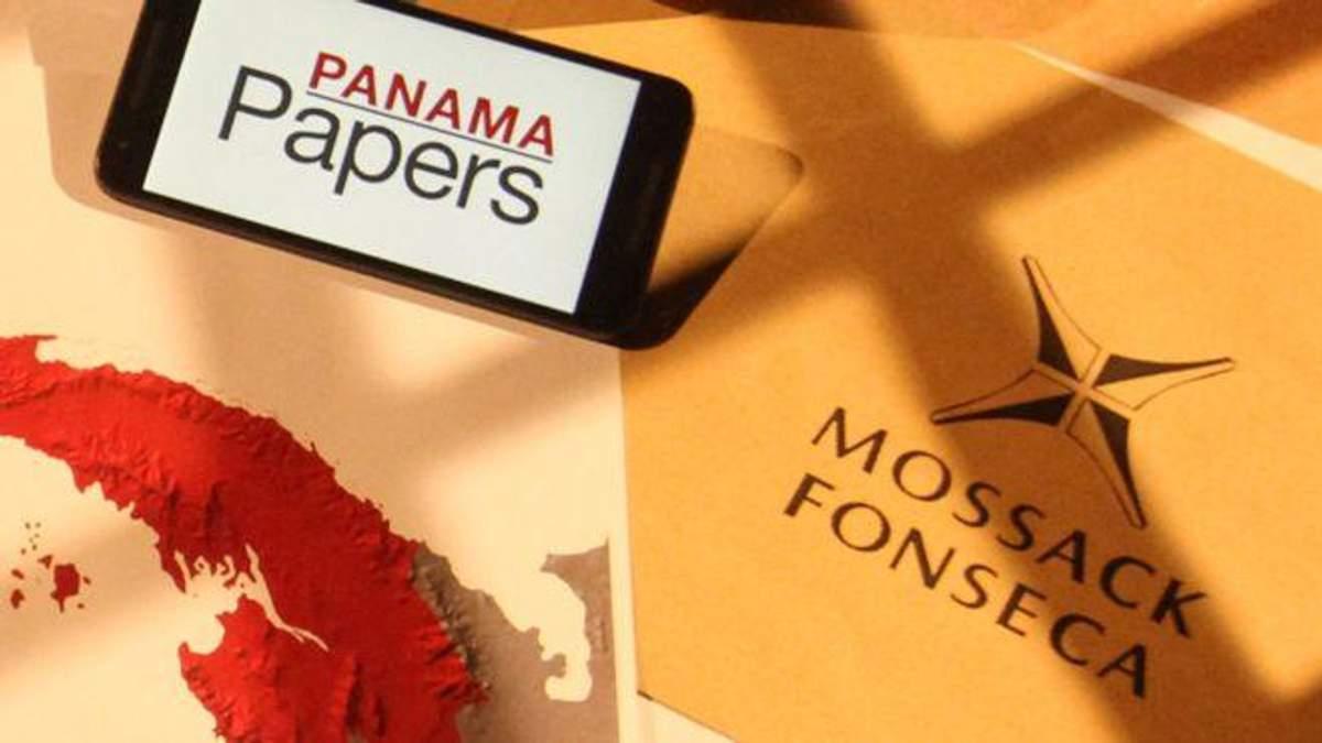 """""""Панамські папери"""""""