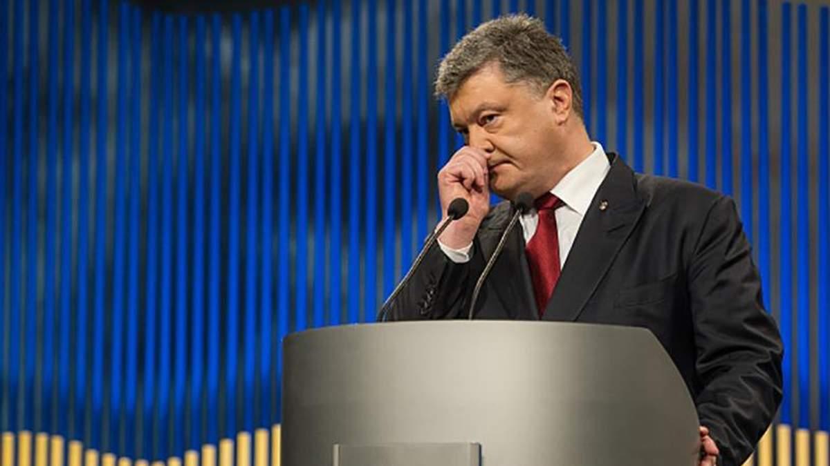 Чергова стаття The New York Times про корупцію в Україні: головні цитати