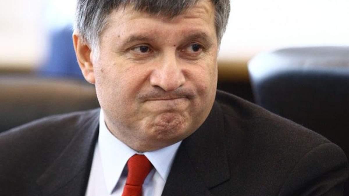 """Аваков заявив, що """"Народний фронт"""" може покинути Кабмін і переговори по коаліції"""