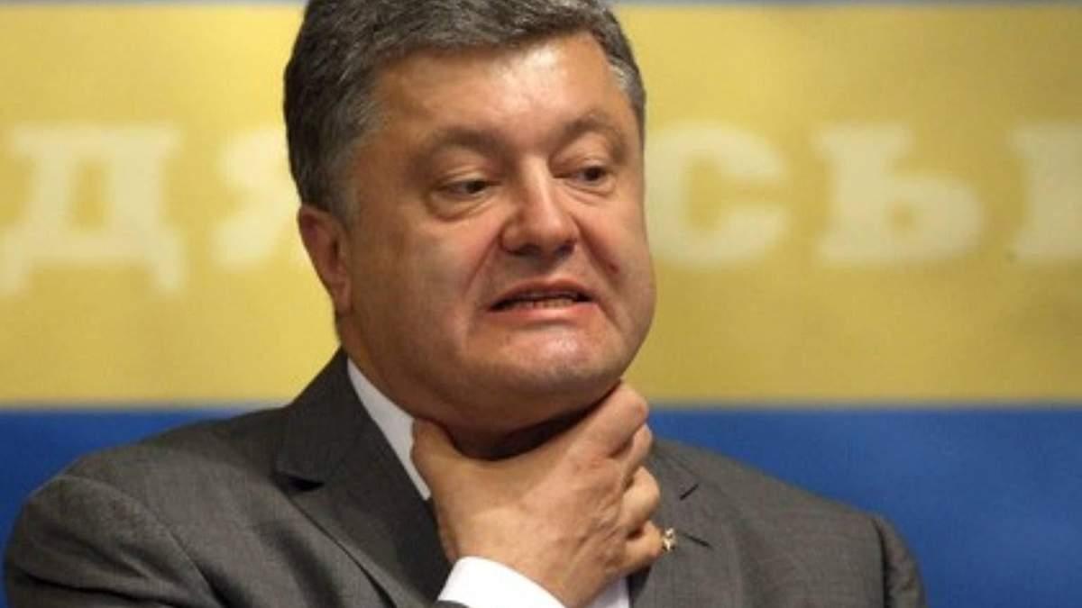 Чому бразильський досвід про імпічмент може бути корисним Україні?