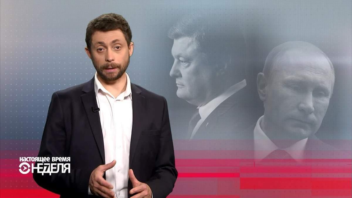 Настоящее время. Неделя. Як засіяти мінні поля Донбасу. Інтернет-цензура в Росії