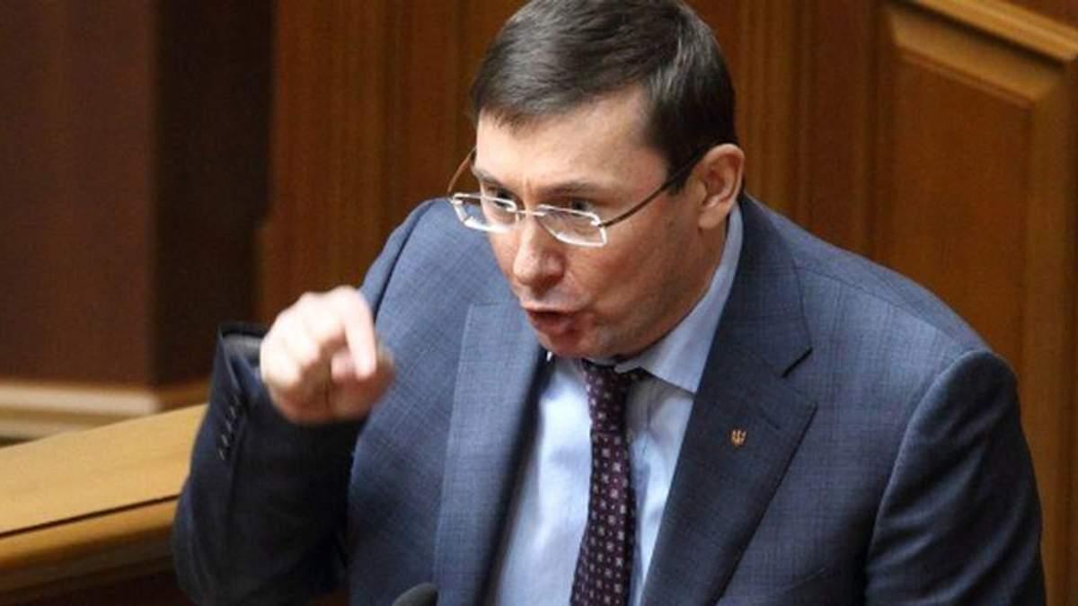 """Нардепи прийняли скандальний  закон """"під Луценка"""": що далі?"""