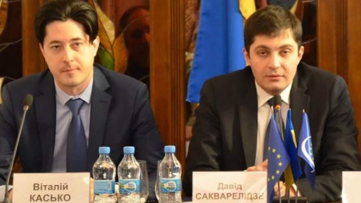 Виталий Касько, Давид Сакварелидзе