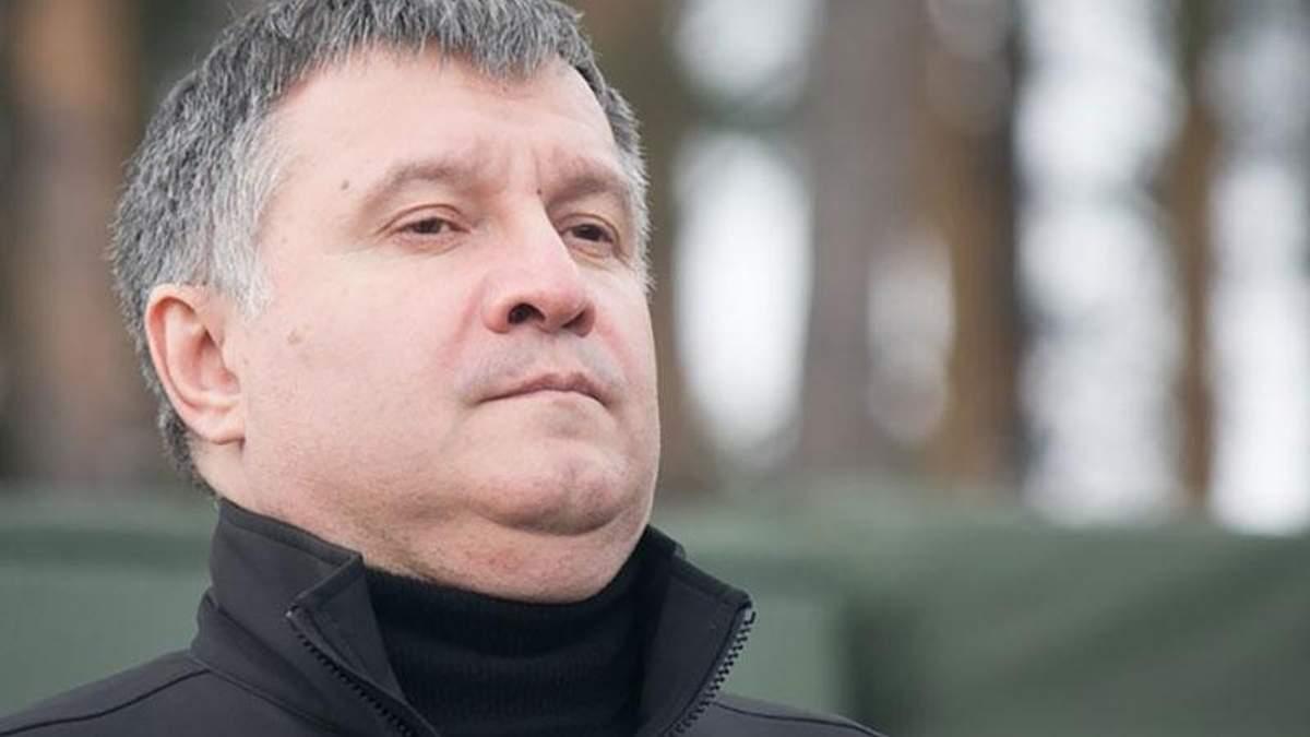 """Аваков резко высказался о журналистах, внесенных в списки """"Миротворца"""""""