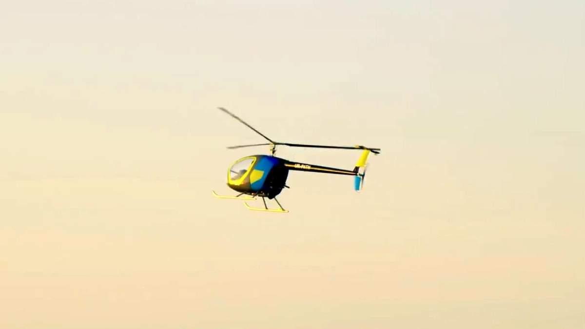Найшвидший вертоліт у світі створили в Україні