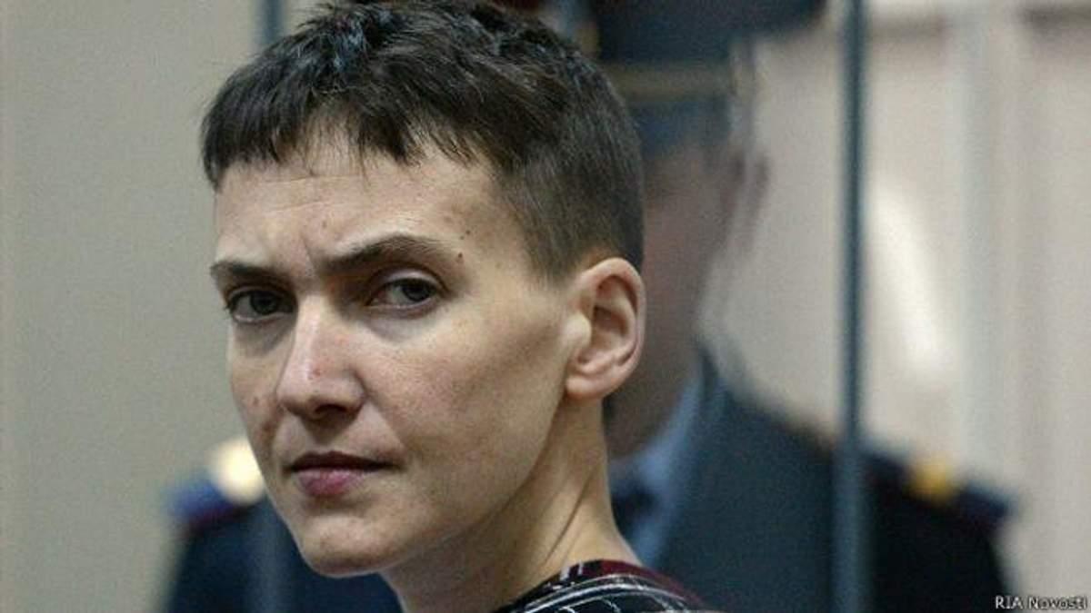 Почему Савченко могла вернуться, но не вернулась еще 23 марта?