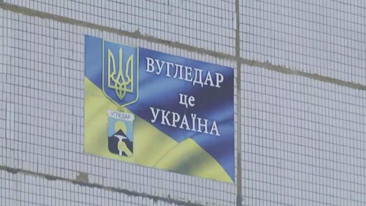 Скандал через будівництво церкви Московського патріархату розгорівся у Вугледарі