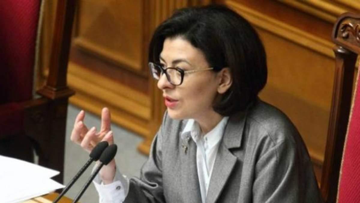 Сироїд розповіла, як скандал навколо сміттєзвалища у Львові пов'язаний з голосуванням у Раді