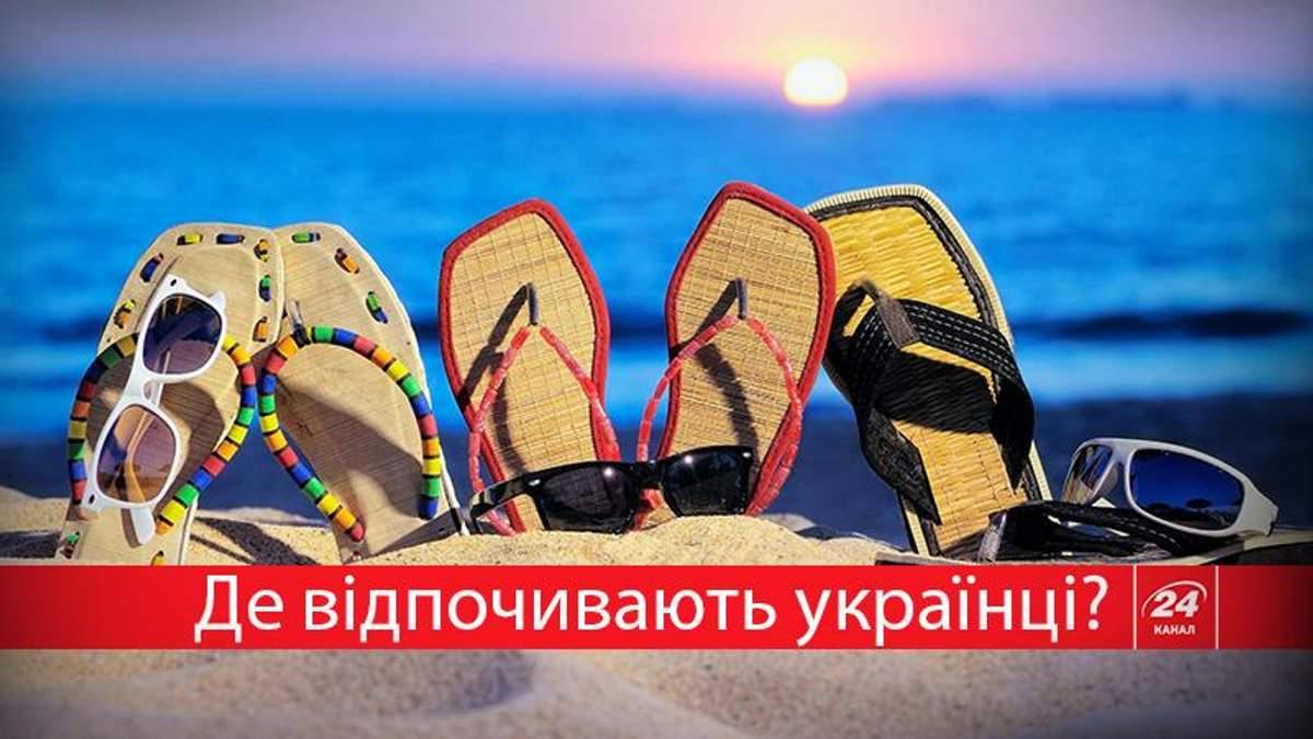 Лето-2016: где будут отдыхать украинцы