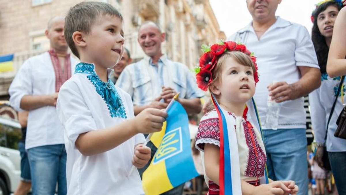 Що українців чекає на День незалежності: Кабмін оприлюднив план заходів