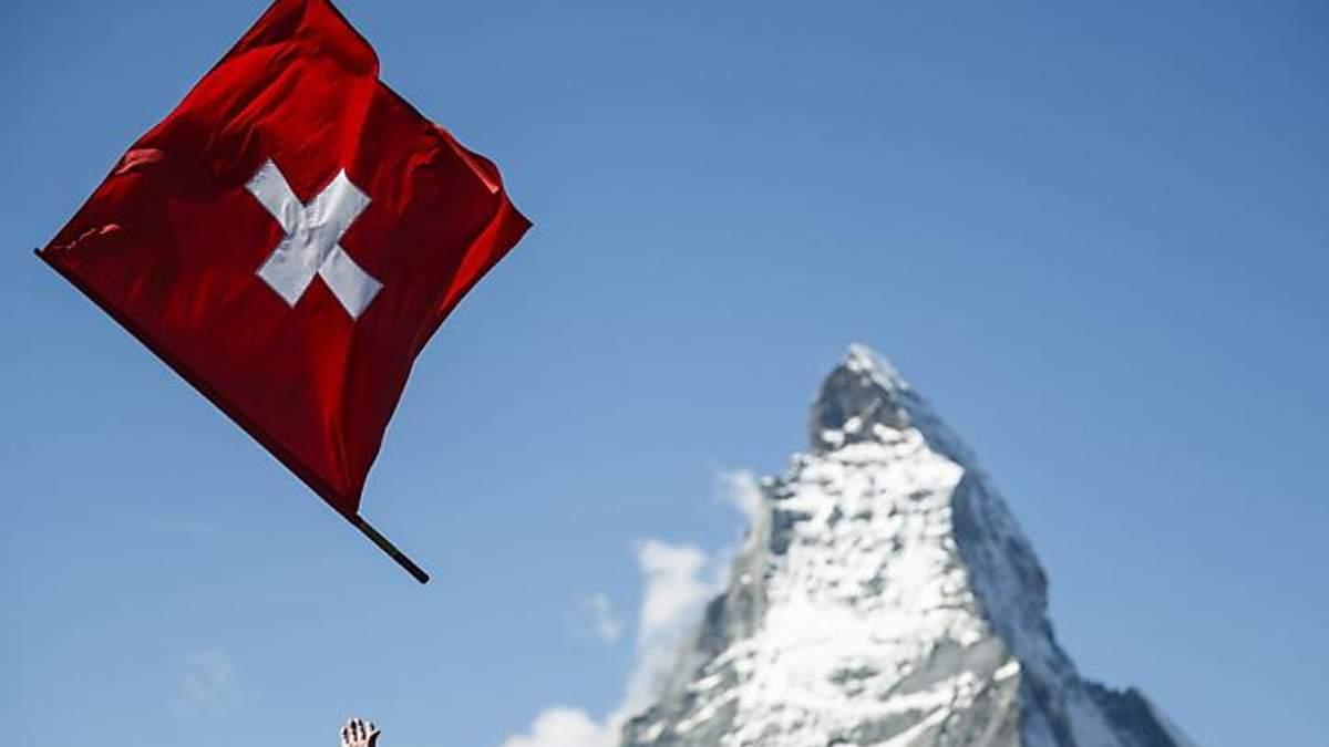 Отказ Швейцарии от евроинтеграции – урок для Украины