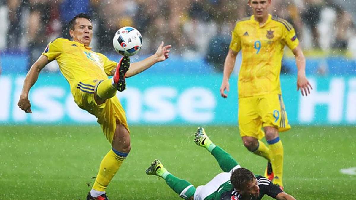 ТОП-новини: поразка України на Євро-2016, акцизи на авто ...