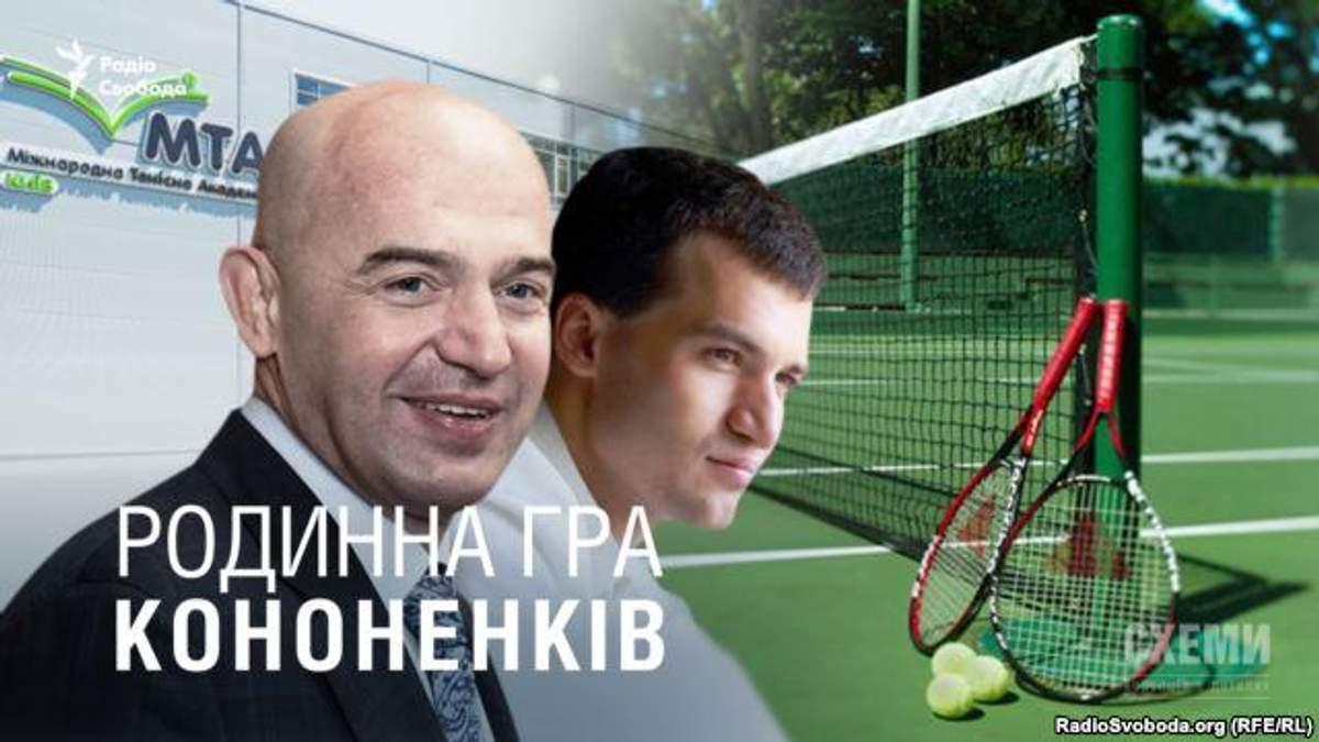 Как семья соратника Порошенко отобрала у детей спортивную школу