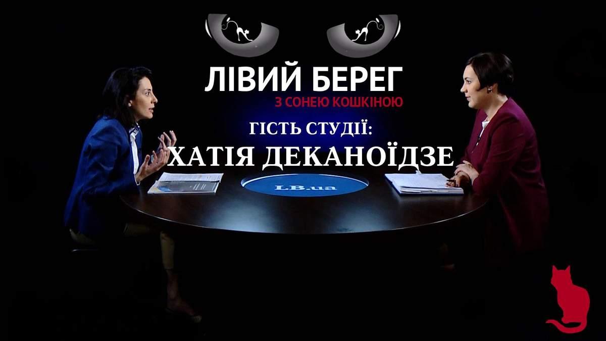 Откровенное интервью с Деканоидзе: о полиции, политических амбициях и слухах об отставке