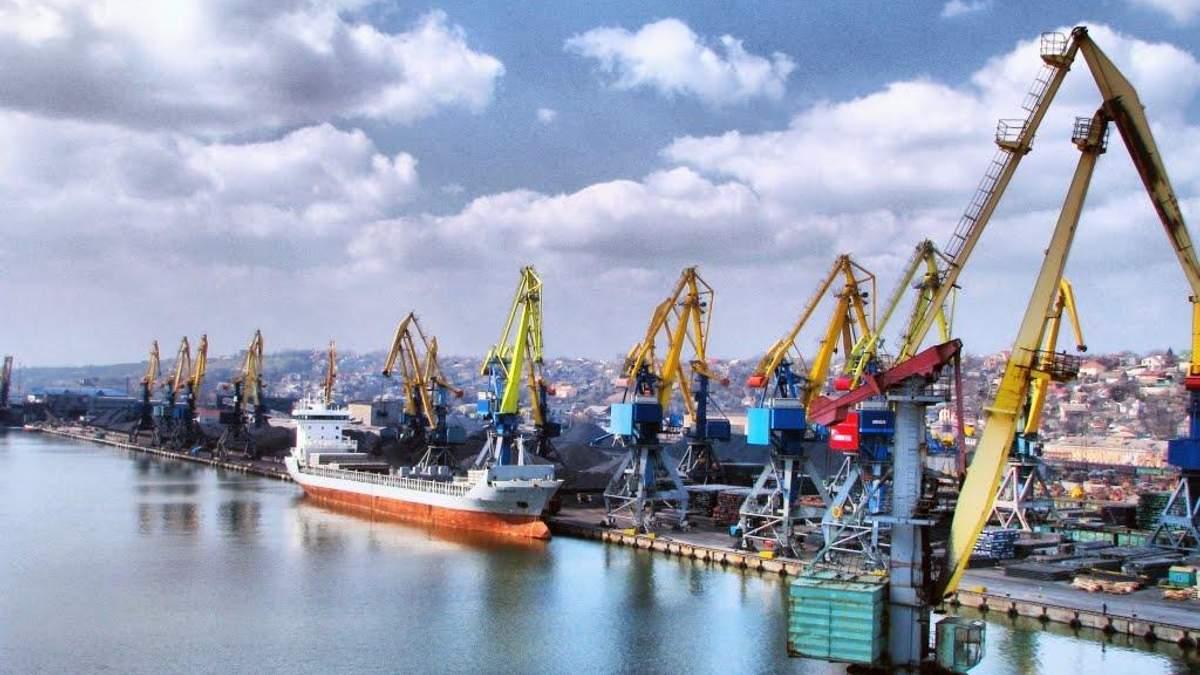 Маріупольський морський торговельний порт