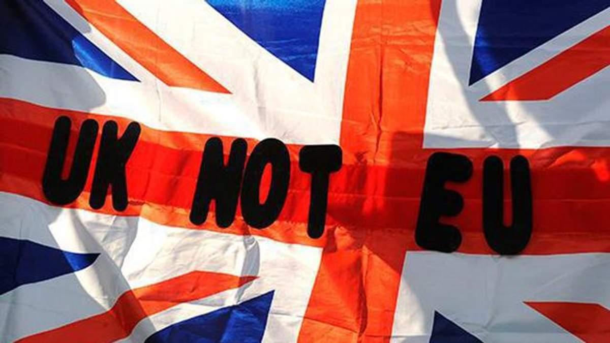 Порошенко прокоментував вихід Британії з ЄС