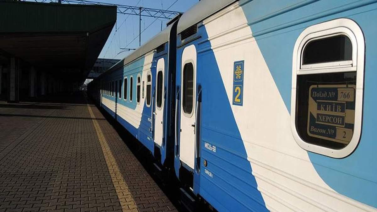 Как выбрать билеты онлайн на поезд