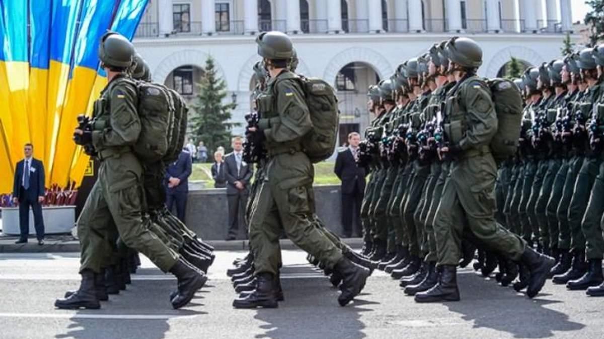 Новая форма украинской армии: появились фото