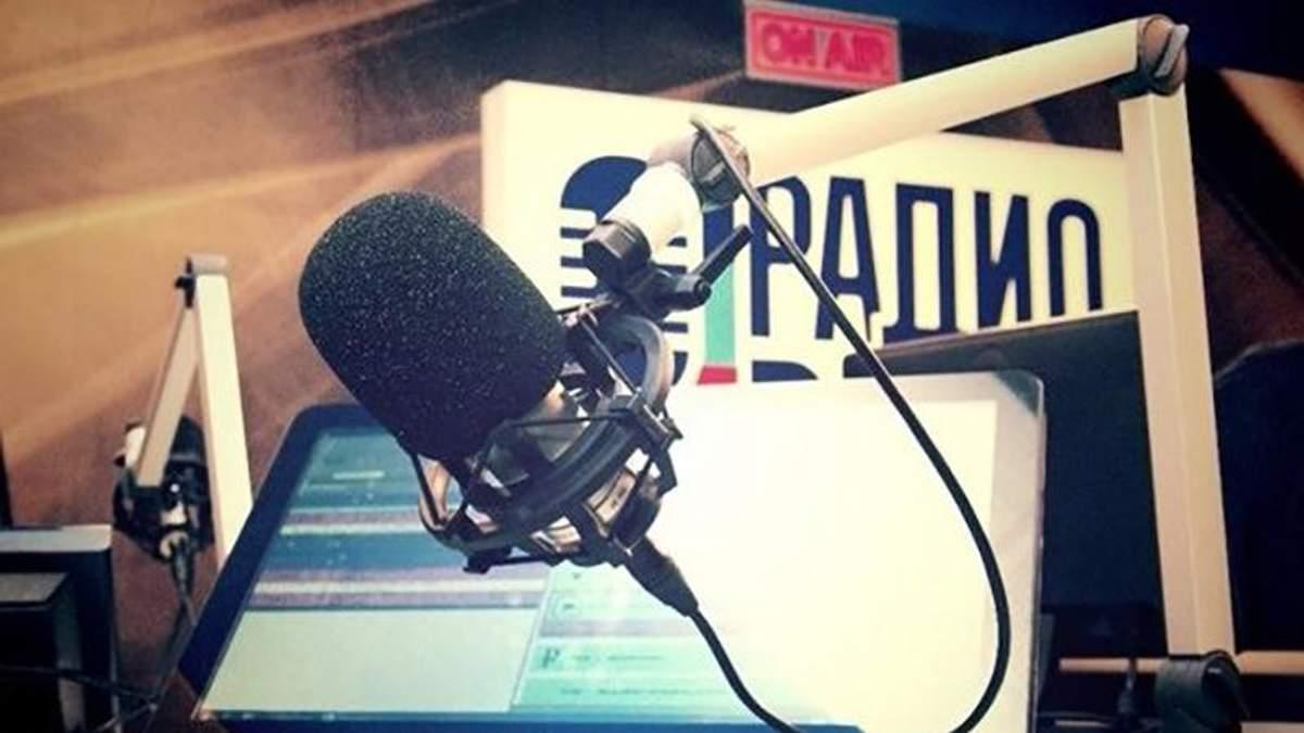"""Радио-Вести"" наказало редактора, которая поглумилась над погибшим Слипаком"