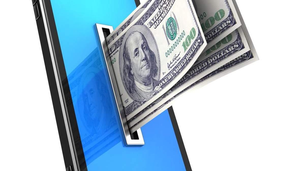 Поклонение бумажным деньгам — свидетельство бедности